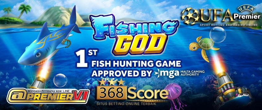SG Game