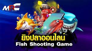 เกมยิงปลาเครดิตฟรี