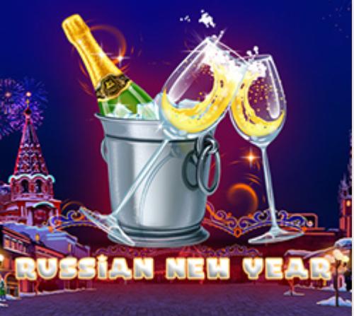 สล็อตออนไลน์ russia new year