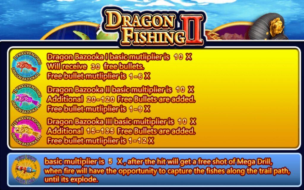 เกมยิงปลา ราชามังกร 2 เกมยิงปลาออนไลน์