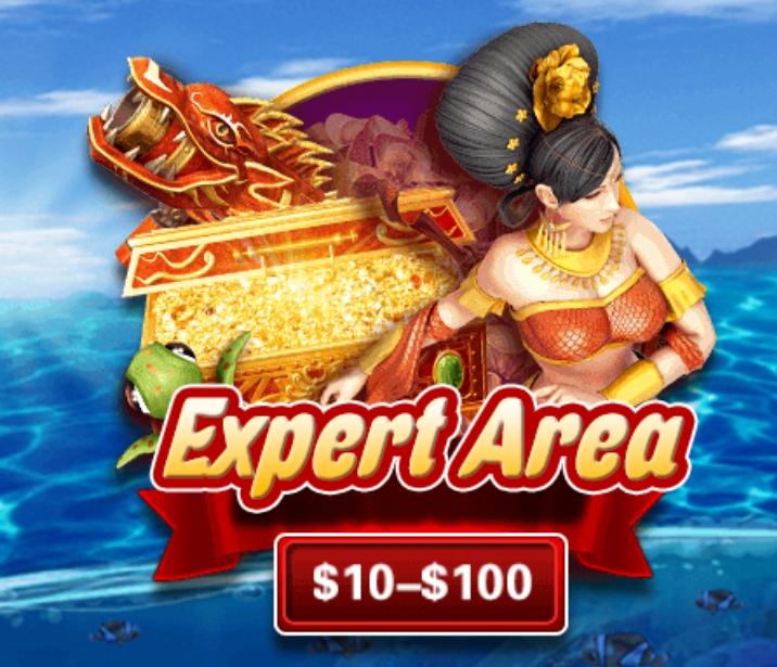 เกมยิงปลา ราชามังกร เล่นพนันออนไลน์