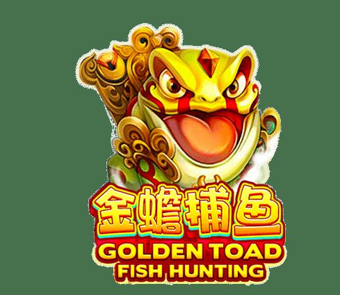 เล่น เกมยิงปลา Fish Hunter